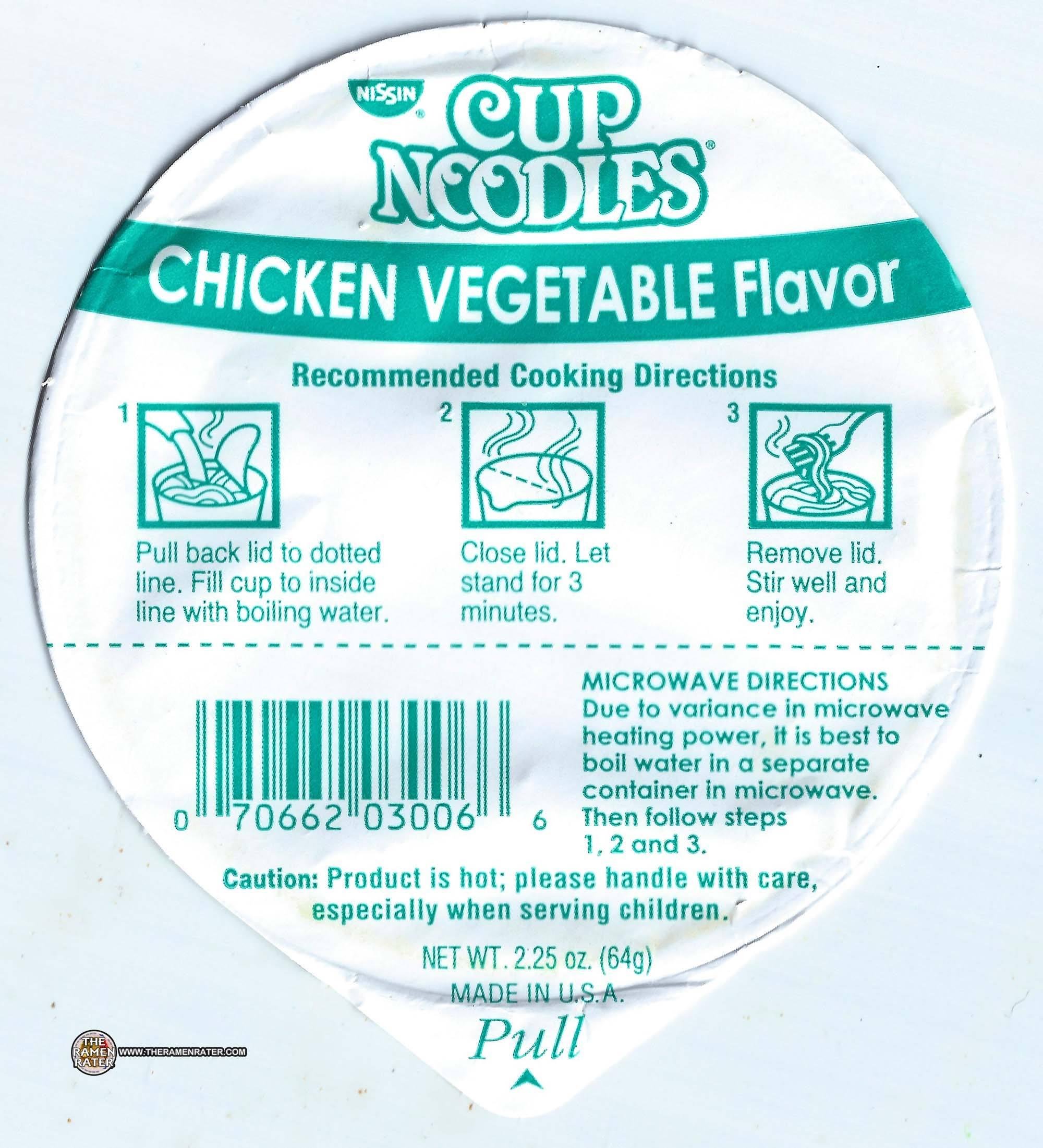 2578: Nissin Cup Noodles Chicken Vegetable Flavor Ramen Noodle Soup ...