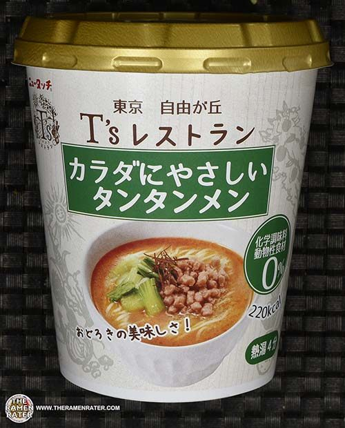 #2509: New Touch T's Restaurant Tantanmen - Japan - The Ramen Rater - instant noodles