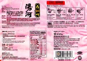 #2513: Sau Tao Ho Fan Tomato Soup Flavored - Hong Kong - The Ramen Rater