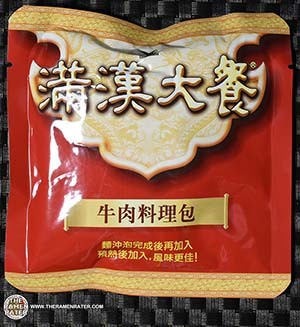 #2515: Uni-President Man Han Feast Spicy Beef Flavor Instant Noodles - Taiwan - The Ramen Rater
