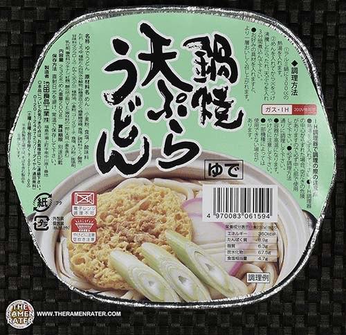 #2517: Ikeda Shoku Nabeyaki Tempura Udon - Japan - The Ramen Rater - instant noodles