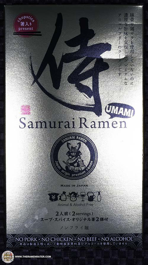 #2518: Samurai Ramen Umami - Japan - The Ramen Rater - instant noodles vegan