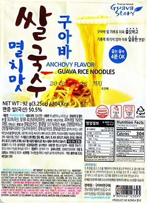 #2519: Guava Story Anchovy Flavor Guava Rice Noodles - South Korea - The Ramen Rater - rice noodles