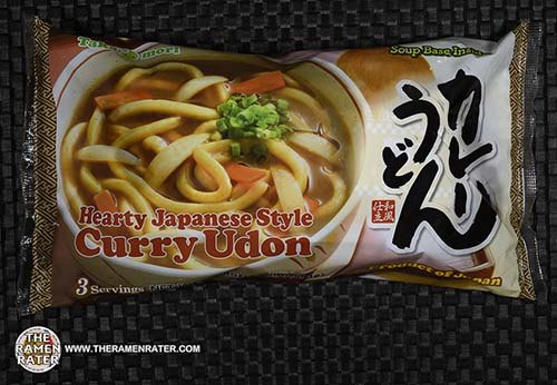 #2522: Takamori Hearty Japanese Style Curry Udon - Japan - The Ramen Rater - instant noodles