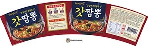 #2526: Samyang Foods Jjamppong Big Bowl - South Korea - The Ramen Rater - ramyun