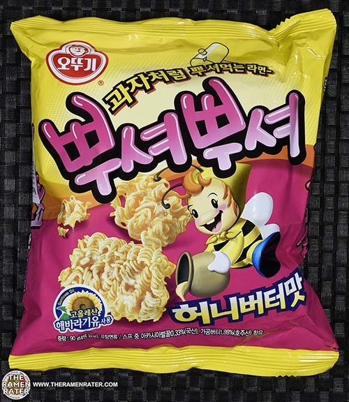 #2530: Ottogi Ppushu Ppushu Honey Butter Flavor - South Korea - The Ramen Rater - instant noodles snack