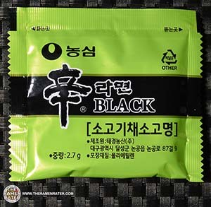 #2533: Nongshim Shin Ramyun Black (SK Version) - South Korea - The Ramen Rater