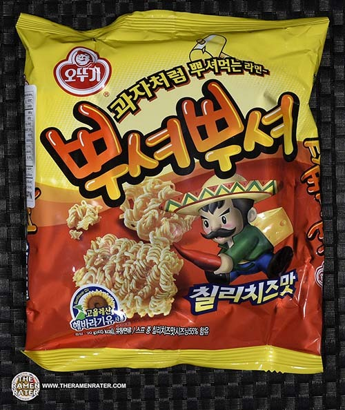 #2474: Ottogi Ppushu Ppushu Noodle Snack Chilli Cheese Flavor - South Korea - The Ramen Rater - instant noodle snack