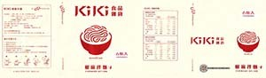 Meet The Manufacturer: #2477: Kiki Noodles Sichuan Spices Flavor Noodle - Taiwan - The Ramen Rater - KiKi椒麻拌麵
