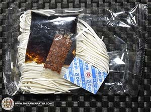 Meet The Manufacturer: #2477: Kiki Noodles Sichuan Spices Flavor Noodle - Taiwan - The Ramen Rater - KiKi椒麻拌麵