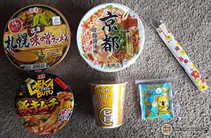 The May Box From Japan! - Boxfromjapan.com - javier - The Ramen Rater