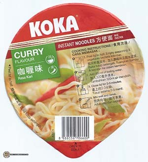 #2543: KOKA Curry Flavour Instant Noodles - Singapore - The Ramen Rater - Tat Hui