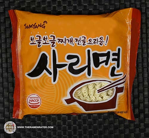 #2545: Samyang Foods Sari Ramen - South Korea - The Ramen Rater -