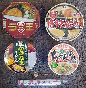 Box From Japan - The June Box - The Ramen Rater - www.boxfromjapan.com - Javier