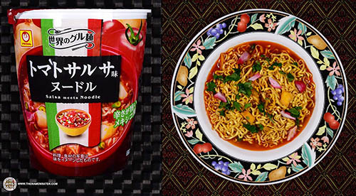 The Ramen Rater's Bottom Ten Instant Noodles Of All Time 2017 Edition