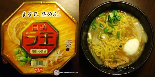 #7 – Nissin Raoh Rich Soy Sauce Flavor – Japan The Ramen Rater instant noodle bowls 2017 top ten