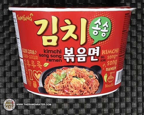 #2555: Samyang Foods Kimchi Song Song Ramen Big Bowl - South Korea - The Ramen Rater - instant noodles