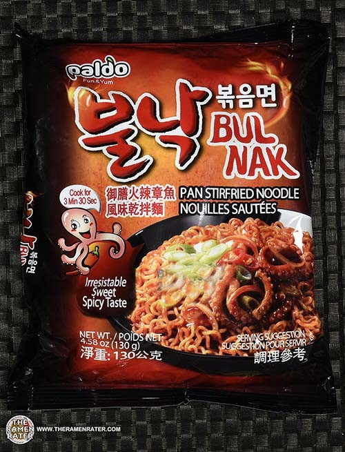 Re-Review: Paldo Bulnak Bokkeummyun Pan Stirfried Noodle - South Korea - The Ramen Rater - instant noodles - octopus - spiciest