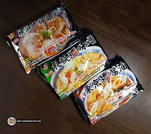 Product Samples From Yamachan (Take 2) - United States - San Jose - The Ramen Rater - instant noodles