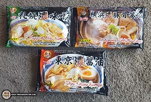 New Samples From Yamachan (Take 1) - The Ramen Rater - instant noodles