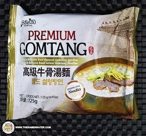 #2561: Paldo Premium Gomtang - South Korea - 곰탕 - The Ramen Rater - instant noodles