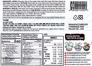 #2561: Paldo Premium Gomtang - South Korea - 곰탕 - The Ramen Rater - instant noodles