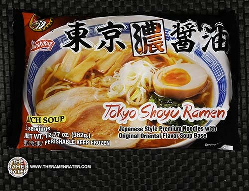 #2563: Yamachan Tokyo Shoyu Ramen - Japanese - The Ramen Rater - United States - style oriental original noodle instant
