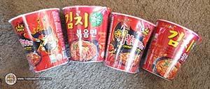 2x Spicy Buldak Bokkeummyun Cups & More From Samyang Foods - South Korea - The Ramen Rater