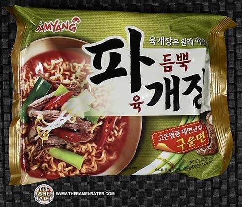 #2550: Samyang Foods Pagaejang - 육개장은 원래 이맛! 라면신제품 파개장(파듬뿍육개장)! - South Korea - The Ramen Rater