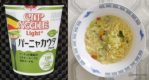 #6: Nissin Cup Noodle Light+ Bagna Cauda - Japan - The Ramen Rater - instant noodle cups