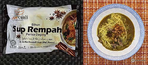 #5: MeeKuali Bihun Sup Rempah Perisa Daging - Malaysia - The Ramen Rater - instant rice noodles
