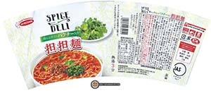 #2574: Acecook Spice Deli Tantan Men With Cilantro - Japan - The Ramen Rater - instant noodles - cup - zenpop