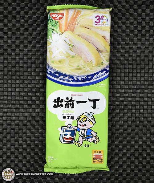 #2578: Nissin Demae Ramen Straight Noodle Salt Chicken Flavour Instant Noodle - Hong Kong - The Ramen Rater