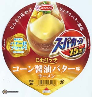 #2582: Acecook Super Cup Shoyu Butter Corn Ramen - Japan - The Ramen Rater