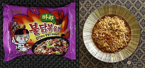 Spiciest #6: Samyang Foods Mala Buldak Bokkeummyun - South Korea - The Ramen Rater's Top Ten Spiciest Instant Noodles Of All Time 2017 Edition