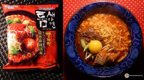 Spiciest #5: Paldo Teumsae Ramyun – South Korea - The Ramen Rater's Top Ten Spiciest Instant Noodles Of All Time 2017 Edition