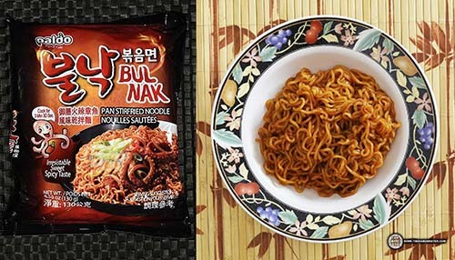 Spiciest #4: Paldo Bulnak Bokkummyun Spicy Fried Octopus Ramyun – South Korea - The Ramen Rater's Top Ten Spiciest Instant Noodles Of All Time 2017 Edition