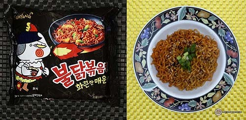 Spiciest #3: Samyang Foods Buldak Bokkeummyeon – South Korea - The Ramen Rater's Top Ten Spiciest Instant Noodles Of All Time 2017 Edition