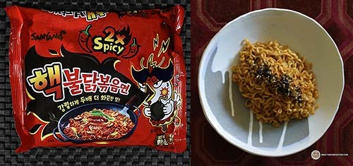 Spiciest #1: Samyang Foods 2x Spicy Hek Buldak Bokkeummyun - South Korea - The Ramen Rater's Top Ten Spiciest Instant Noodles Of All Time 2017 Edition 2017 Edition