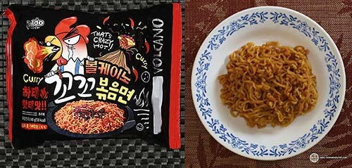 Spiciest Honorable Mention - Paldo Volcano Curry Kkokkomyun - South Korea - The Ramen Rater's Top Ten Spiciest Instant Noodles Of All Time 2017 Edition