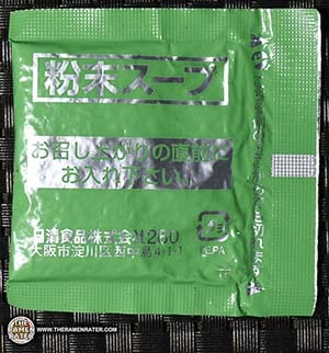 #2467: Nissin Deka Buto Kimchi Pork Flavor - Japan - The Ramen Rater - Box From Japan