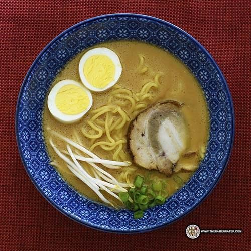 #2569: Yamachan Yokohama Tonkotsu Shoyu - Japan - The Ramen Rater