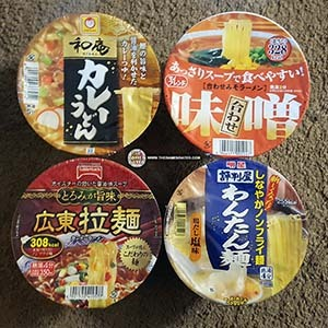 The Noodle World Sampler From Zenpop Japan - The Ramen Rater ramen instant noodles