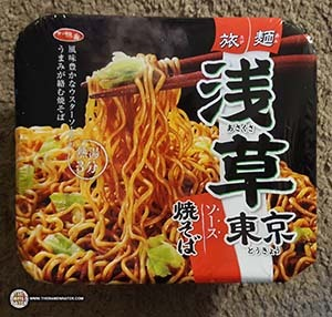 The Noodle World Sampler From Zenpop Japan - The Ramen Rater ramen instant noodles