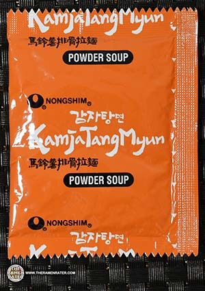 #2601: Nongshim KamjaTangMyun Potato Pork Flavor - China - The Ramen Rater - instant noodles