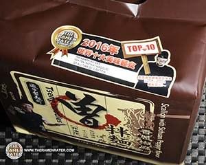 #2604: Tseng Noodles Scallion With Sichuan Pepper Flavor (Western Version) -- Taiwan - The Ramen Rater - instant noodles