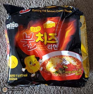 New Samples From Paldo South Korea - The Ramen Rater