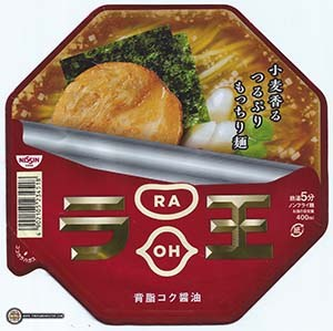 #2613: Nissin Raoh Backfat Rich Shoyu Ramen - Japan - The Ramen Rater - instant noodles