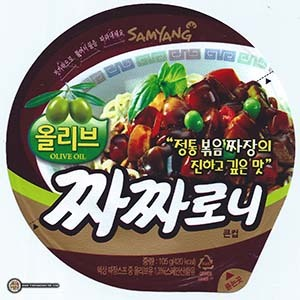 #2614: Samyang Foods Chacharoni - South Korea - The Ramen Rater