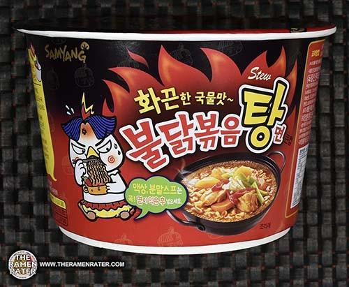Samyang Foods Buldak Bokkeummyun Stew - South Korea - The Ramen Rater - instant noodles